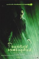 The Matrix Revolutions - Thai Movie Poster (xs thumbnail)