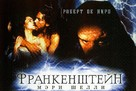 Frankenstein - Russian Movie Poster (xs thumbnail)
