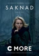 Saknad - Swedish Movie Poster (xs thumbnail)