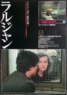 Argent, L' - Japanese Movie Poster (xs thumbnail)