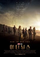 Eternals - South Korean Movie Poster (xs thumbnail)