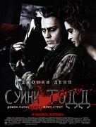 Sweeney Todd: The Demon Barber of Fleet Street - Russian Movie Poster (xs thumbnail)