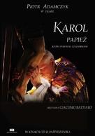 Karol, un Papa rimasto uomo - Polish poster (xs thumbnail)
