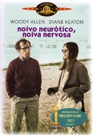Annie Hall - Brazilian Movie Cover (xs thumbnail)