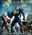 Pacific Rim: Uprising - Brazilian Movie Cover (xs thumbnail)