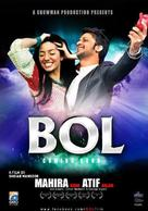 Bol - Pakistani Movie Poster (xs thumbnail)