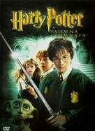 Harry Potter and the Chamber of Secrets - Czech Movie Cover (xs thumbnail)