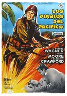 Between Heaven and Hell - Spanish Movie Poster (xs thumbnail)