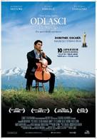 Okuribito - Croatian Movie Poster (xs thumbnail)