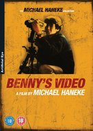 Benny's Video - British DVD movie cover (xs thumbnail)