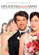 Made of Honor - Swedish DVD movie cover (xs thumbnail)