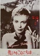 Bonjour tristesse - Japanese Movie Poster (xs thumbnail)