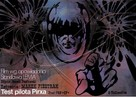 Test pilota Pirxa - Polish Movie Poster (xs thumbnail)