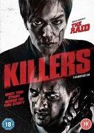 Killers - British DVD cover (xs thumbnail)