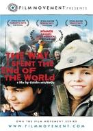 Cum mi-am petrecut sfarsitul lumii - Movie Cover (xs thumbnail)