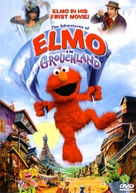 The Adventures of Elmo in Grouchland - DVD movie cover (xs thumbnail)