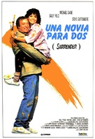 Surrender - Spanish poster (xs thumbnail)