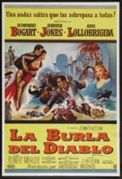Beat the Devil - Argentinian Movie Poster (xs thumbnail)