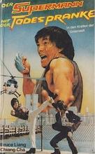 Xiang Gang chao ren - German VHS cover (xs thumbnail)