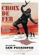 Cross of Iron - French Re-release poster (xs thumbnail)