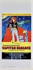 """Uchû kaizoku kyaputen Hârokku"" - Italian Movie Poster (xs thumbnail)"