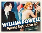 Private Detective 62 - Movie Poster (xs thumbnail)