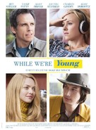 While We're Young - French Movie Poster (xs thumbnail)