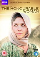 """The Honourable Woman"" - British DVD cover (xs thumbnail)"