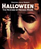 Halloween 5 - Blu-Ray cover (xs thumbnail)
