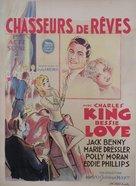 Chasing Rainbows - Belgian Movie Poster (xs thumbnail)