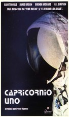 Capricorn One - Spanish VHS movie cover (xs thumbnail)