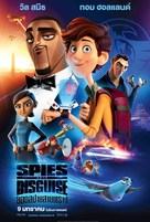 Spies in Disguise - Thai Movie Poster (xs thumbnail)