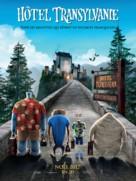 Hotel Transylvania - French Movie Poster (xs thumbnail)
