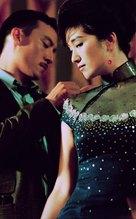 Eros - Chinese poster (xs thumbnail)