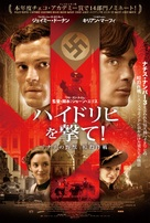 Anthropoid - Japanese Movie Poster (xs thumbnail)