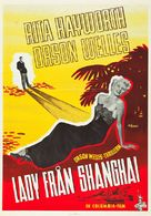 The Lady from Shanghai - Swedish Movie Poster (xs thumbnail)