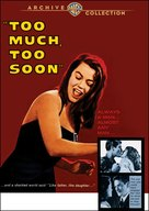 Too Much, Too Soon - Movie Cover (xs thumbnail)