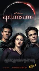 The Twilight Saga: Eclipse - Latvian Movie Poster (xs thumbnail)