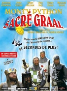 Monty Python and the Holy Grail - French DVD movie cover (xs thumbnail)
