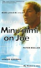 My Name Is Joe - Estonian Movie Cover (xs thumbnail)