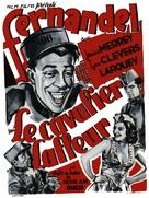 Le cavalier Lafleur - French Movie Poster (xs thumbnail)