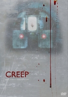 Creep - DVD movie cover (xs thumbnail)