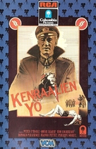 The Night of the Generals - Finnish VHS movie cover (xs thumbnail)