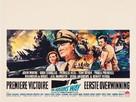 In Harm's Way - Belgian Movie Poster (xs thumbnail)