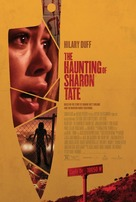 The Haunting of Sharon Tate - Movie Poster (xs thumbnail)