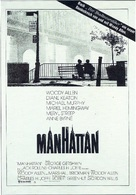 Manhattan - German Movie Poster (xs thumbnail)