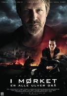 Varg Veum - I mørket er alle ulver grå - Norwegian Movie Poster (xs thumbnail)