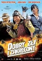 Joheunnom nabbeunnom isanghannom - Polish Movie Poster (xs thumbnail)