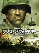 We Were Soldiers - Japanese DVD movie cover (xs thumbnail)