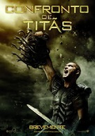 Clash of the Titans - Portuguese Movie Poster (xs thumbnail)